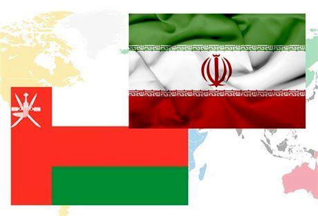تحریمهای جدید آمریکا روابط ایران با عمان را نشانه رفت