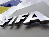 اعلام رسمی نامزدهای میزبانی جام جهانی۲۰۲۶ میلادی