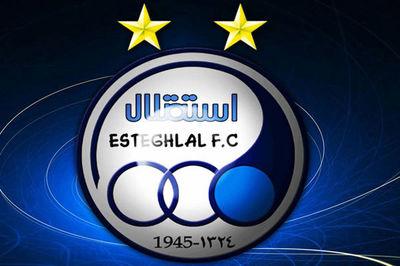 پیام تشکر باشگاه استقلال پس از پیروزی برابر السد قطر