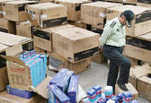 کشف محموله قاچاق ۱۱ میلیاردی