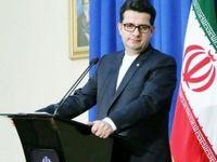 ایران چه پاسخی به درخواست مذاکره بدون شرط آمریکا داد؟