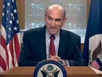آمریکا: «مادور» از ونزوئلا برود!