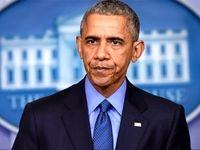 تیر خلاص بر میراث اوباما