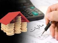 چرا دریافت مالیات از خانههای خالی به تاخیر افتاد؟