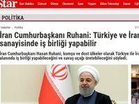 بازتاب گسترده اظهارات روحانی در رسانههای ترکیه