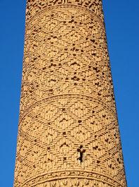 مسجد تاریخانه