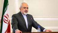 حمایت «ظریف» از رفع فیلترینگ توئیتر در ایران