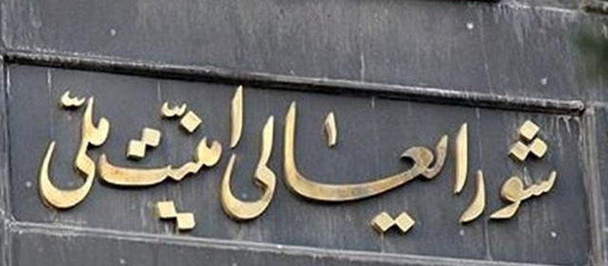 واکنش ایران به ادعای یک مقام اوکراینی درخصوص سقوط هواپیما
