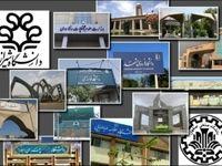 بهبود رتبه دانشگاههای ایرانی در رتبهبندی دانشگاههای جهان