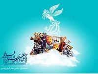 همراه اول حامی اصلی جشنواره فیلم فجر
