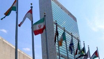 سازمانملل: نمیتوانیم مکان اصابت پهپاد آمریکایی را مشخص کنیم