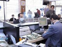 فوری/ خبری مهم برای بازارهای مالی ایران