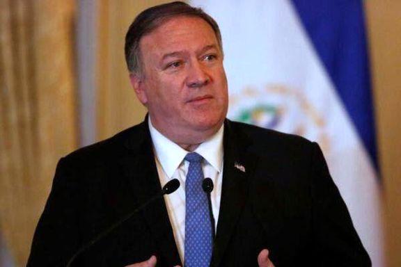 پامپئو: دنبال حل مسالمتآمیز تنشها با ایران هستیم