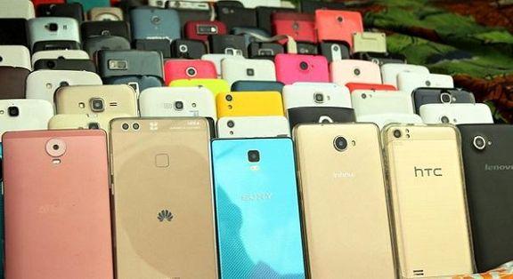 تلفن همراه را آنلاین خریداری کنید