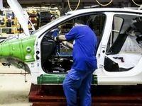 هزار میلیارد تومان سهام خودروسازان عرضه میشود