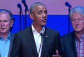 حضور ۵رییسجمهور سابق آمریکا در یک کنسرت +تصاویر