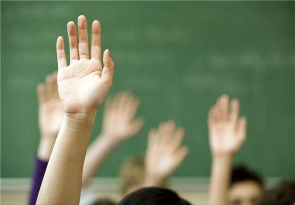 ۱.۵میلیون دانشآموز در کشور مشکل روانشناختی دارند