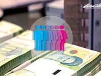 اردیبهشت، ماه کمکهای نقدی دولت/ 5بسته معیشتی پرداخت خواهد شد
