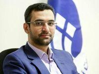 آذری جهرمی مذاکره با موسس تلگرام را تایید کرد