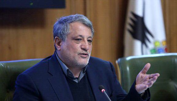انتخاب شهردار تهران تا یک ماه آینده