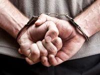 بازداشت خواننده پاپ با دستور قاضی کیفری یک استان تهران