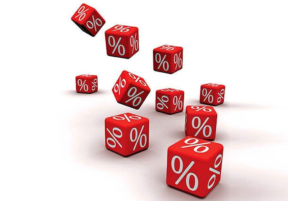 مدارای ۵ درصدی بانک مرکزی در برخورد با سودهای غیرمجاز!