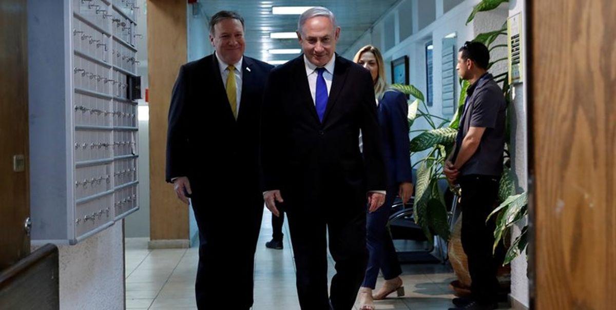 تماس تلفنی نتانیاهو با پامپئو درباره ایران