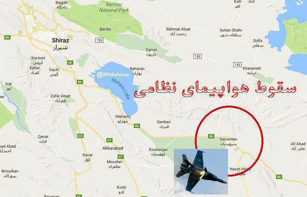 سقوط هواپیمای نظامی در سروستان فارس +تکمیلی