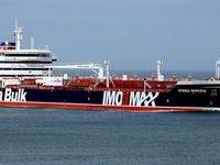 واکنش مقام ارشد انگلیسی به نفتکش توقیف شده