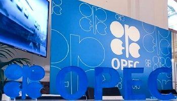 ساز ناهماهنگ نیجریه و سودان جنوبی برای افزایش تولید نفت