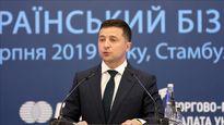 اوکراین از روز جمعه مرزهای خود را میبندد