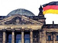 تورم ناامیدکننده آلمان!