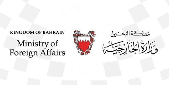 یاوه گویی بحرین درباره سرنگونی پهپاد آمریکا