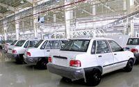 ارزانترین خودروی ایرانی چند؟