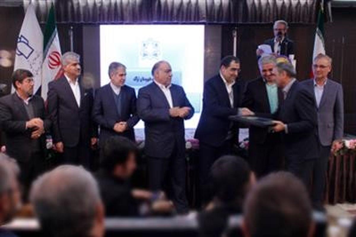 تقدیر وزیر بهداشت از خدمات بانک قرض الحسنه مهر ایران در استان کرمانشاه