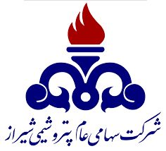 پتروشیمی شیراز (هولدینگ)