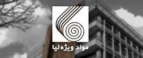 عدم انتشار صورتهای مالی حسابرسیشده مانع بازگشایی «شلیا»