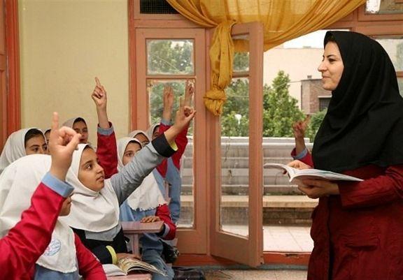 """معلمان حقالتدریس با رعایت این """"۲شرط"""" استخدام میشوند"""