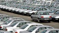 تصمیمگیری در مورد قیمت خودرو بعد از عید