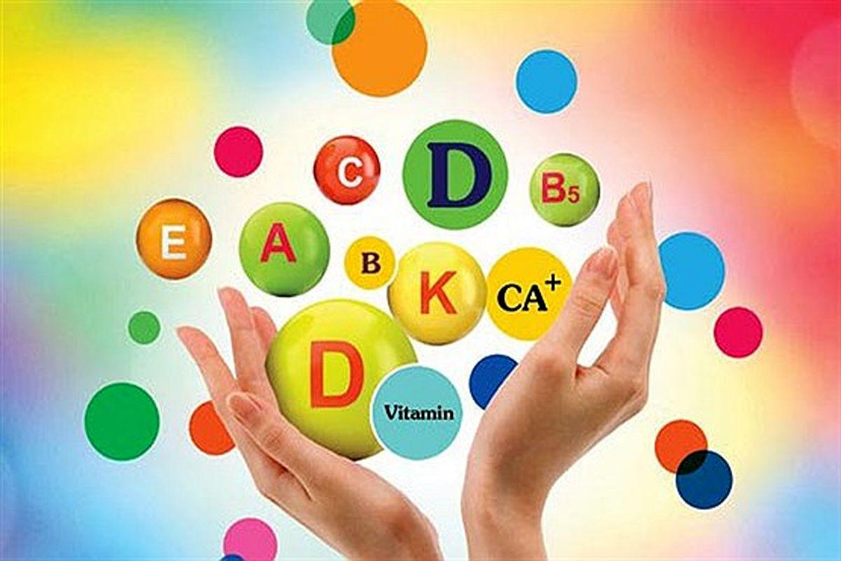 دانستنیهایی درباره ویتامین B10