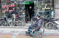افزایش سرقت ویلچر و عصای معلولان در تهران