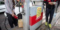 بنزین سوپر نایاب شد