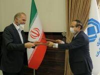 تفاهمنامه همکاری صنعت بیمه و انجمن بهرهوری ایران به امضا رسید