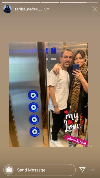 فریبا نادری در آغوش همسرش + عکس