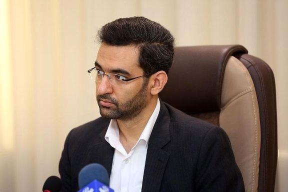 اصلاح فرایند ناسالم دیوان سالاری با اجرای دولت الکترونیک