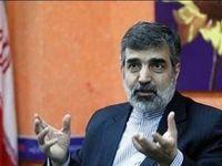 آمادگی ایران برای غنی سازی بدون برجام