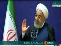 روحانی: چهلویکمین سال انقلاب را هم جشن میگیریم +فیلم