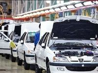 صادرات خودرو از جیب خصوصیها