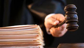 قضات هم حقوق بازنشستگی میگیرند هم پروانه وکالت!
