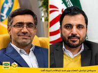 مدیرعامل ایرانسل، انتصاب وزیر جدید ارتباطات را تبریک گفت